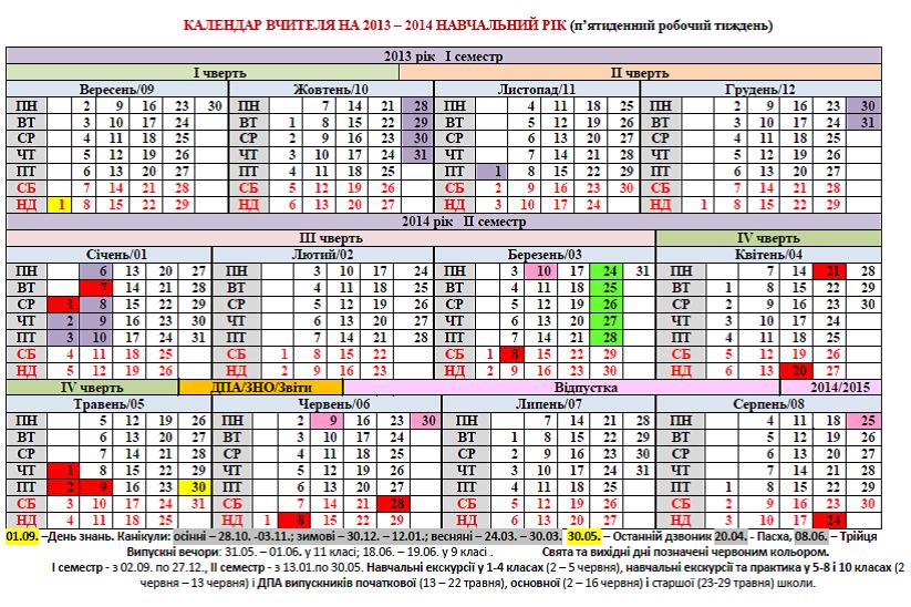 Календарь 2015 С Праздниками Казахстан ...